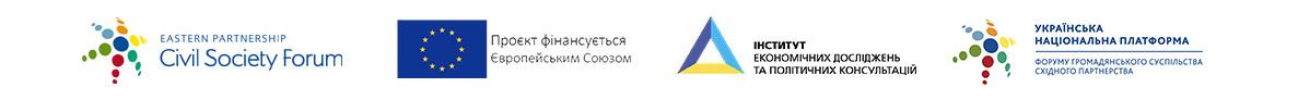 logo_plashka_nn_ukr